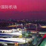 KNX devient un standard de GTB en Chine