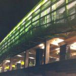 ABB et Philips renforcent l'efficacité énergétique de l'éclairage à Led dans les bâtiments